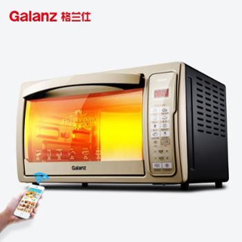 格兰仕 K6电烤箱家用多功能烘焙 升级版光波电脑版旋转叉