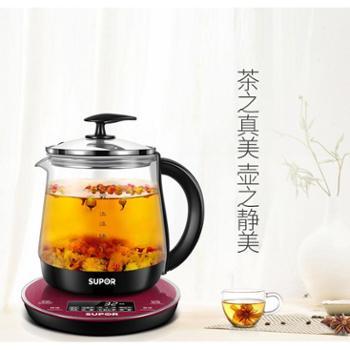 苏泊尔多功能养生壶全自动加厚玻璃煮茶器花茶壶煎药壶养身壶