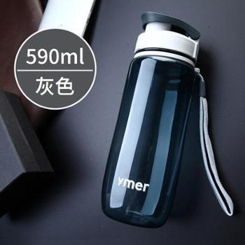 儿童运动健身便携塑料女韩版水瓶夏清新简约韩国可爱小学生水杯子590ml