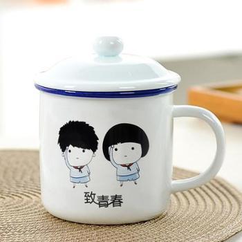 杯子陶瓷马克杯带盖复古水杯办公室创意茶缸定制怀旧经典仿搪瓷杯致青春