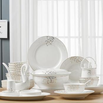 【陕西晟木电子】橙叶骨瓷餐具碗碟套装家用欧式景德镇陶瓷器中式碗盘组合相随一生