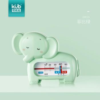 【陕西晟木电子】可优比婴儿水温计测水温沐浴测试卡宝宝洗澡温度计新生儿童房家用