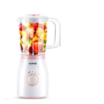 苏泊尔榨汁机家用全自动多功能水果小型打炸果汁辅食料理搅拌机杯