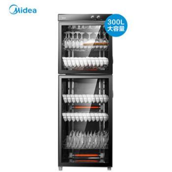 Midea/美的 MC-ZTP300-02消毒柜家用立式碗柜柜商用大容量300升