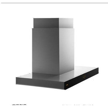 方太油烟机EMC2欧式顶吸挂壁式家用厨房抽排