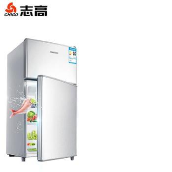 志高 双开门小型冰箱