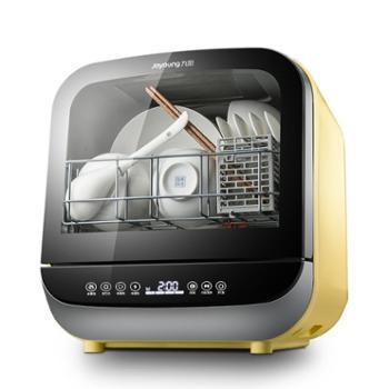 九阳X7 洗碗机全自动家用小型台式迷你智能刷碗机免安装消毒烘干