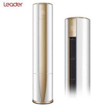 Leader/统帅3匹立式冷暖柜机空调客厅KFR-72LW/08PAQ33T
