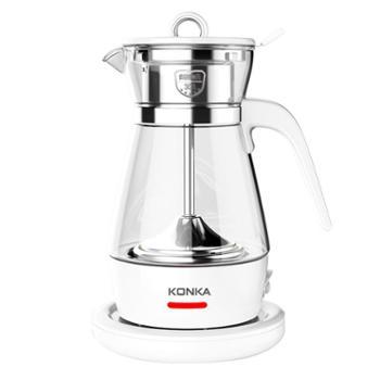 康佳煮茶器茶壶全自动普洱黑茶玻璃蒸茶器煮茶炉电煮花茶养生家用