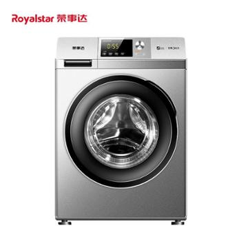 Royalstar/荣事达 滚筒变频家用10公斤全自动洗衣机 WF100BS265R