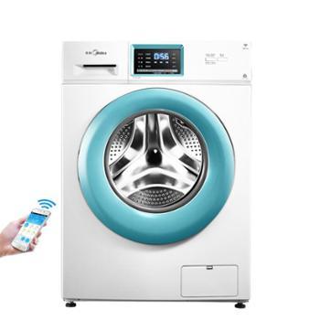 【陕西晟木电子】Midea/美的 MG70V30WDX 7公斤智能静音变频滚筒洗衣机 家用全自动