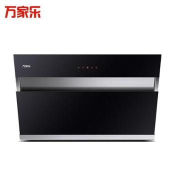 万家乐AL021抽油烟机家用厨房侧吸抽烟机厨房大吸力壁挂吸油烟机