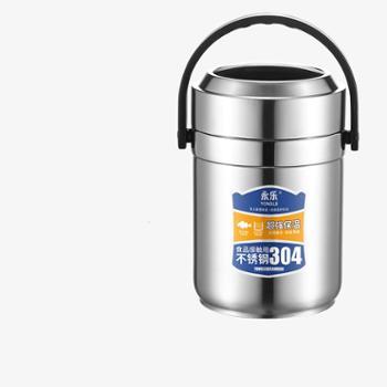 304不锈钢真空保温桶饭盒3多层便携上班族提锅