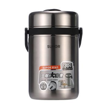 苏泊尔保温饭盒 304不锈钢提锅三层大容量真空保温桶学生便当饭盒