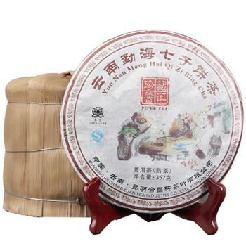 普洱茶 云南乔木勐海七子饼珍藏普洱茶09年陈香 熟茶 黑茶
