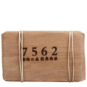云南勐海普洱2008年古树老茶砖7562经典老熟茶茶砖250g