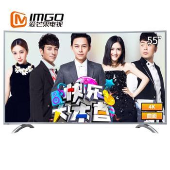 爱芒果 55MQ1R 电视机55吋曲面电视4K超清智能彩电液晶电视机