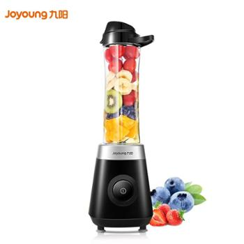 九阳榨汁机搅拌机L6-C5 黑色便携式随身杯 迷你榨汁家用全自动果蔬机