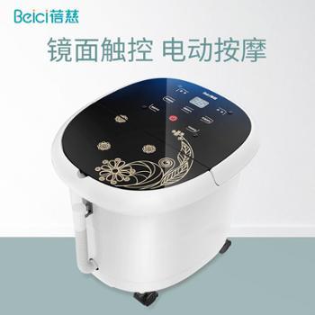 蓓慈足浴盆全自动按摩电动加热足疗机镜面屏深桶泡脚足浴盆BZ506