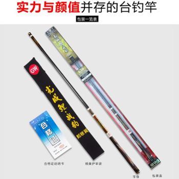 GW/光威 鱼竿 3.6 3.9 4.5米轻硬19调碳素光威鲤战豹台钓竿鱼竿