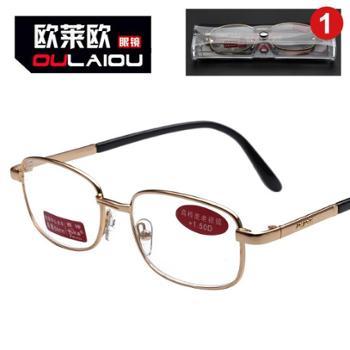 oulaiou/欧莱欧 高精度老视镜品牌大框金属架老花镜金色老花眼镜8203