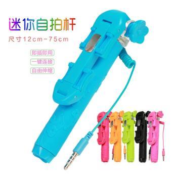 语茜YUXI 迷你手机自拍杆 一键拍照 线控不断电 九节拉伸70cm