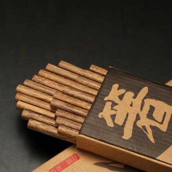 【善融爱家节】天然无油漆无蜡鸡翅木筷子套装10双 家用餐具红木筷礼盒装可送礼 包邮