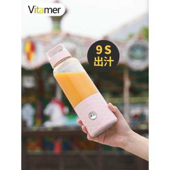 Vitamer维他命榨汁杯电动便携迷你型随身榨汁机水果杯学生柠檬杯