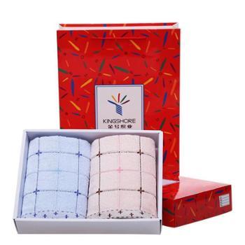 【金号毛巾】2条普通包装30*60cm非图片礼盒装