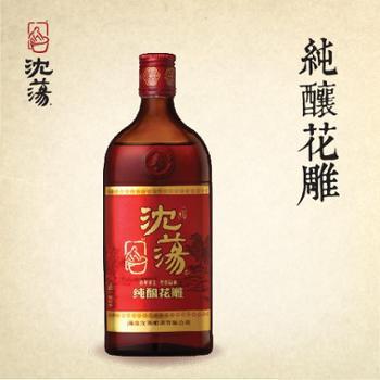 沈荡酿造老酒纯酿花雕玻璃瓶装传统手工冬酿古法黄酒海盐特产
