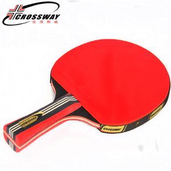 克洛斯威乒乓球专业拍1支装(赠3球)