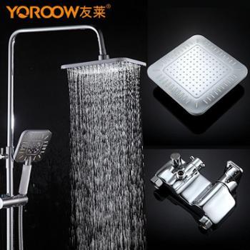 铜材质花洒套装 浴室淋浴混水龙头 节能增压花洒淋浴器