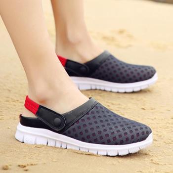 夏季男士拖鞋男韩版潮鞋凉拖沙滩鞋洞洞鞋防滑包头凉鞋时尚外穿鞋