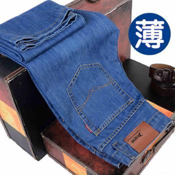 夏季薄款男士直筒牛仔裤男修身男裤青年商务宽松大码韩版休闲长裤