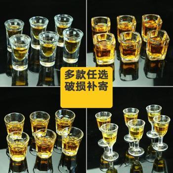 玻璃子弹杯白酒杯酒杯套装家用小酒杯一口杯小酒盅酒壶