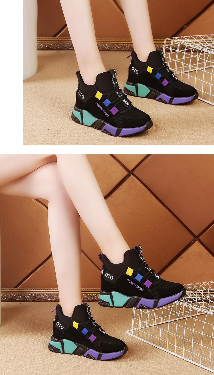 【女士棉鞋内增高】女士棉鞋内增高品牌、价格 - 阿里巴巴