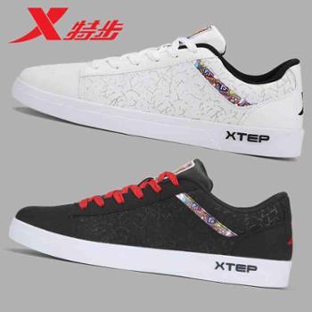 特步男鞋板鞋男冬季新款男士运动鞋白色休闲鞋小白鞋子