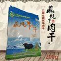 清湖源藏牦牛肉五香味 200g/袋