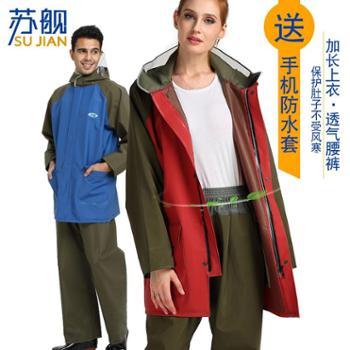 苏舰欧美分体雨衣雨裤套装男女款户外电动骑行垂钓雨衣加厚防风雨
