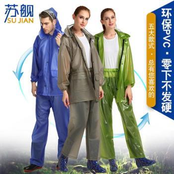 苏舰pvc海胶纯色成人男女雨衣裤套装户外出海捕垂钓鱼雨衣渔具