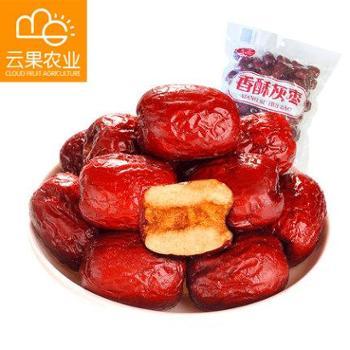 【云果香酥脆枣160g】无核红枣脆灰枣新疆灰枣休闲零食
