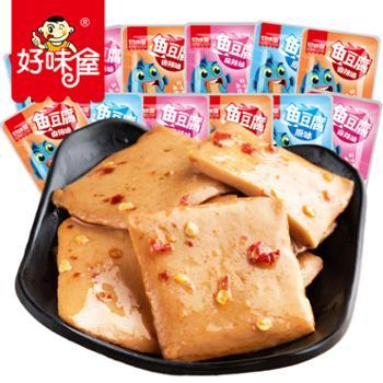 好味屋鱼豆腐50包装内含独立小包装