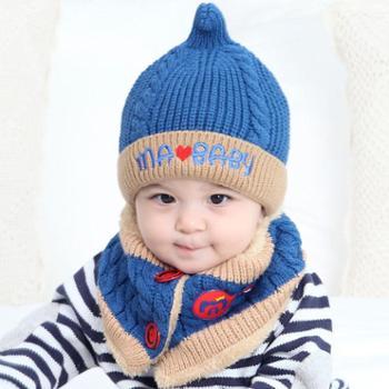 俞兆林新款男女宝宝时尚毛线帽套装儿童帽子套头护耳帽围脖0-3岁