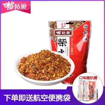 苗姑娘柴火辣椒面250g 火锅蘸水 凉拌菜小面调料