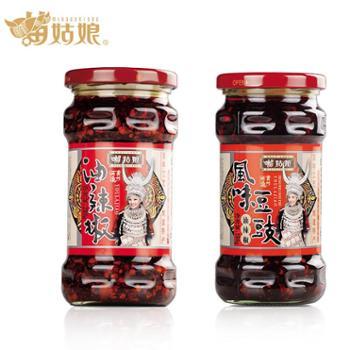 苗姑娘贵州特产风味豆豉280g+油辣椒280g 下饭拌面豆豉油辣酱包邮