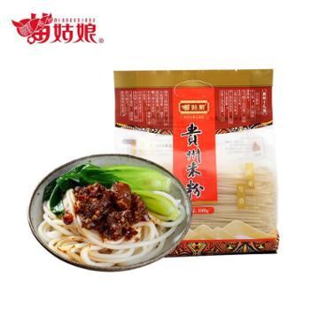 苗姑娘贵州特产干米粉米线 正宗贵州米粉1kg 0防腐0添加米粉