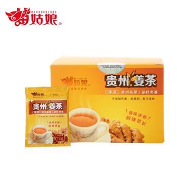 苗姑娘原味速溶姜茶10g*12袋姜母茶姜汤姜汁花茶冲饮品