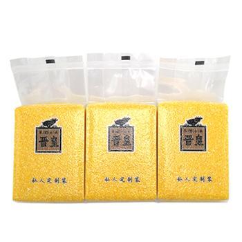 晋皇玉米糁400g 五谷杂粮粗粮(真空包装 )