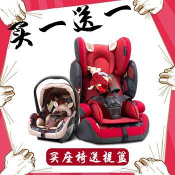 贝贝卡西汽车儿童安全座椅9个月-12岁新生儿婴儿宝宝车载安全座椅BBC-513