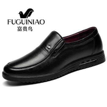富贵鸟A791034男鞋秋季懒人潮鞋男士休闲皮鞋英伦真皮软底中老年爸爸鞋子